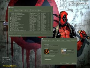 Скачать CS 1.6 - DeadPool
