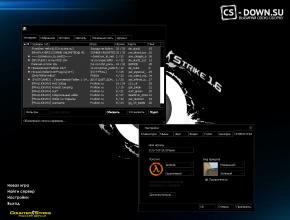 Скачать CS 1.6 - SteelSeries