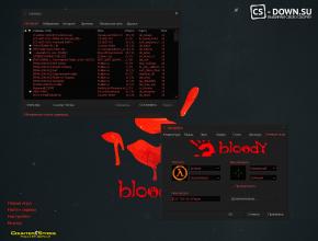 Скачать CS 1.6 - Bloody