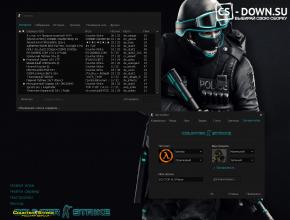 Скачать CS 1.6 - Next V43