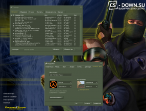 Скачать CS 1.6 - Русскую Версию