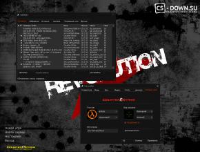 Скачать CS 1.6 - Revolution