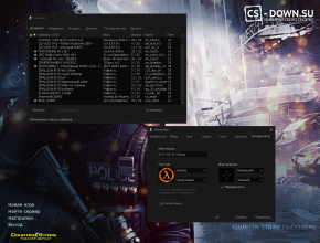 Постер сборки CS 1.6 Remastered